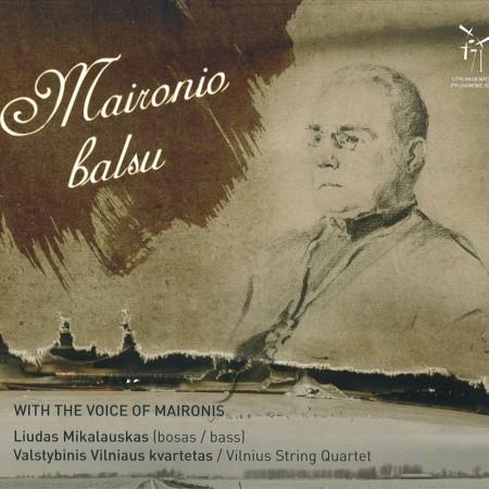 Liudas Mikalauskas, Valstybinis Vilniaus Kvartetas