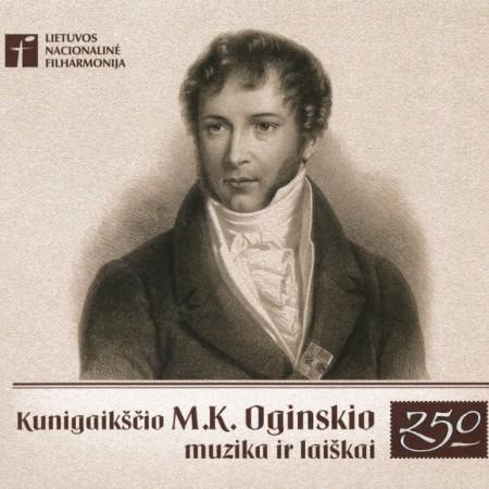 Juozas Domarkas, LNSO